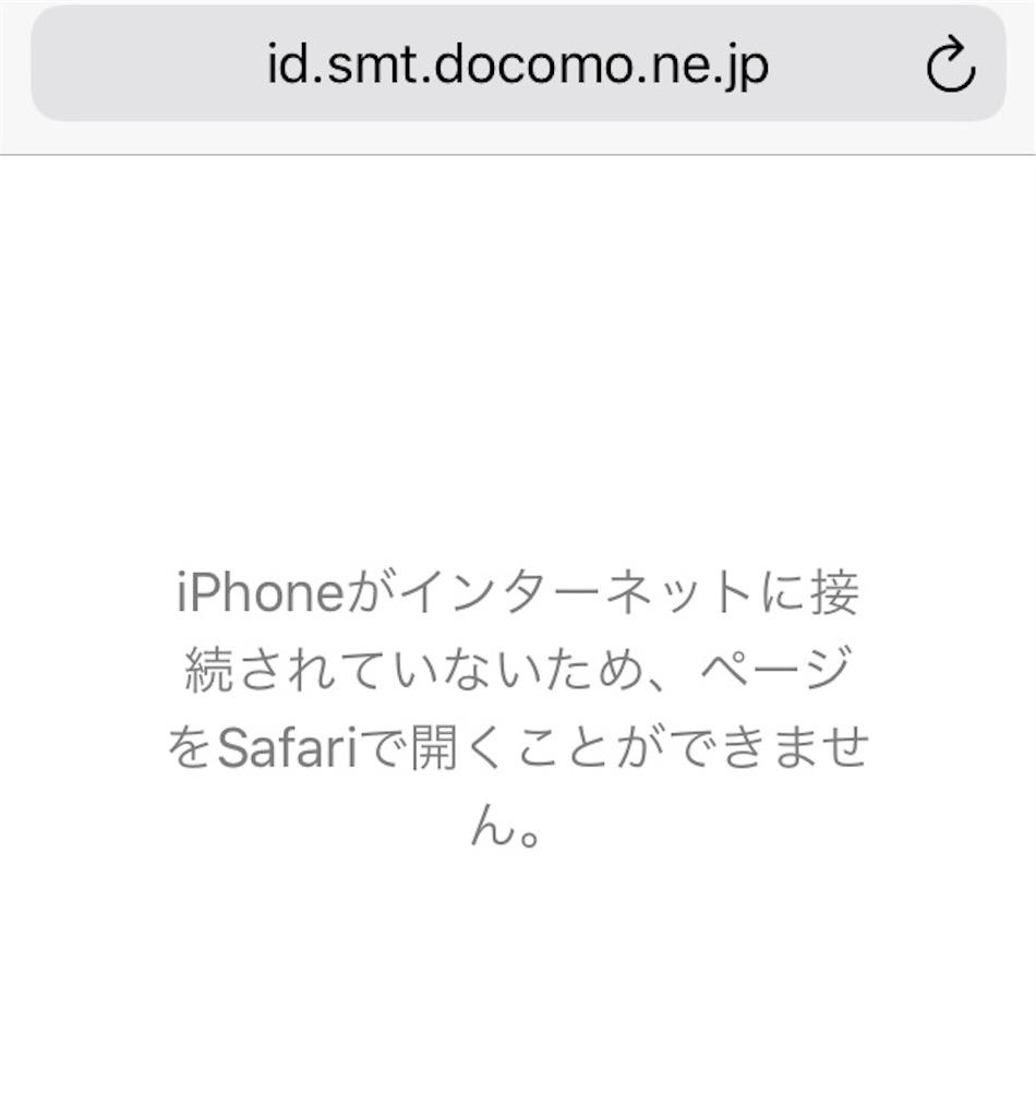 f:id:HKtaiyaki:20200111004851j:image