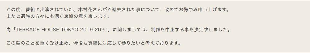 f:id:HKtaiyaki:20200527233652p:plain