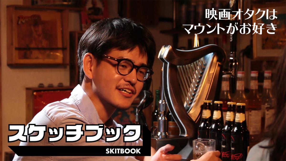 f:id:HKtaiyaki:20200718234116j:plain