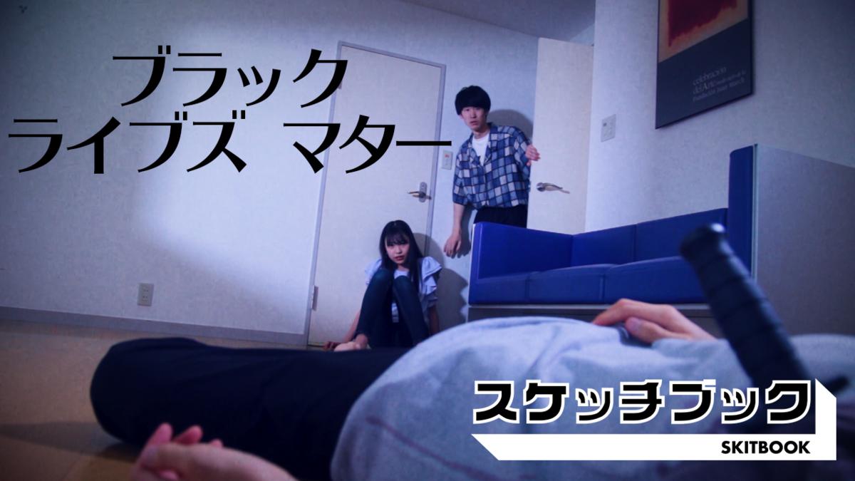 f:id:HKtaiyaki:20200802004608p:plain