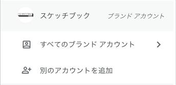 f:id:HKtaiyaki:20210120003412p:plain