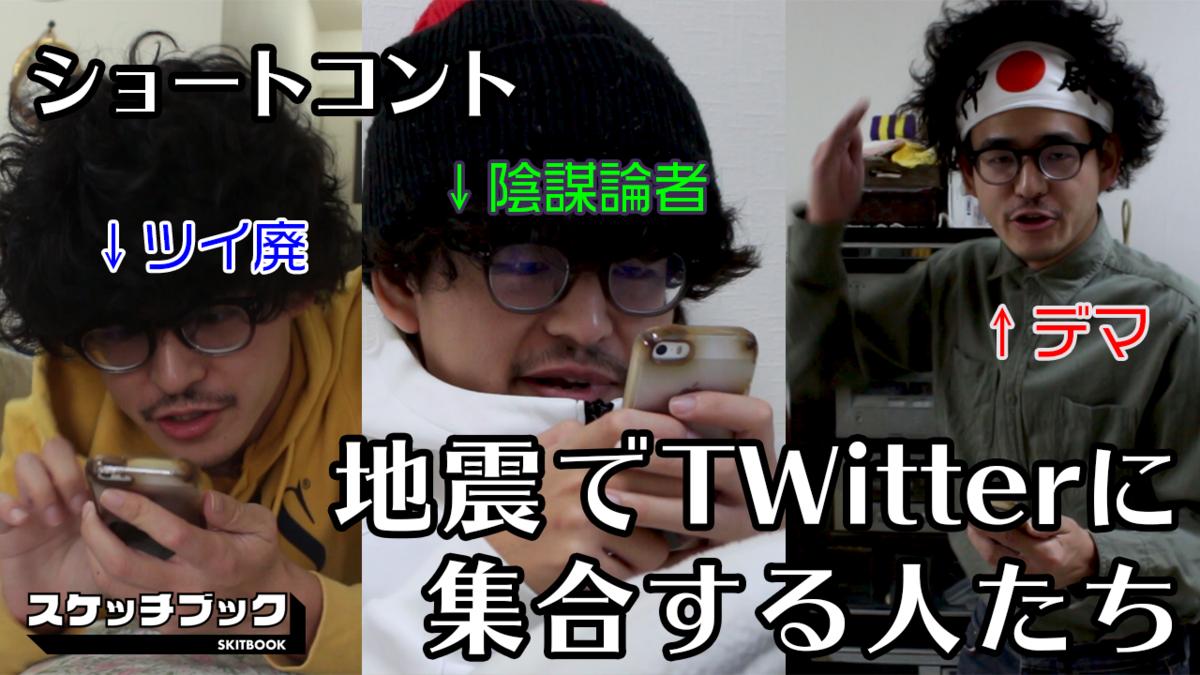 f:id:HKtaiyaki:20210225020515p:plain