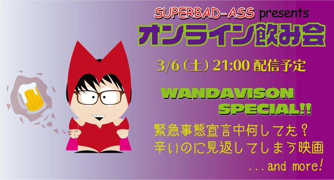 f:id:HKtaiyaki:20210306212129p:plain