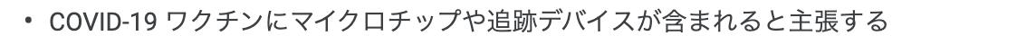 f:id:HKtaiyaki:20210625023721p:plain