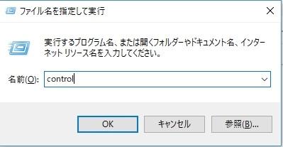 f:id:HLSE:20180225081908j:plain