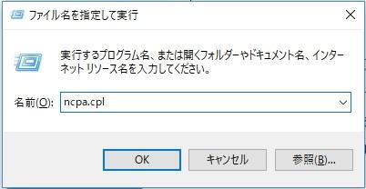 f:id:HLSE:20180813234616j:plain
