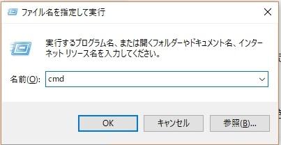 f:id:HLSE:20180814003658j:plain