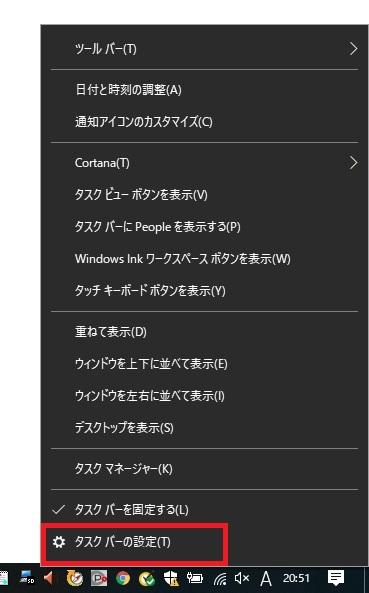 f:id:HLSE:20180821205258j:plain