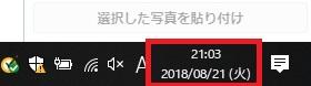 f:id:HLSE:20180821210633j:plain