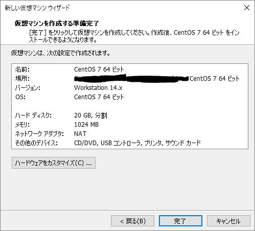 f:id:HM_Atlas:20180208014018p:plain