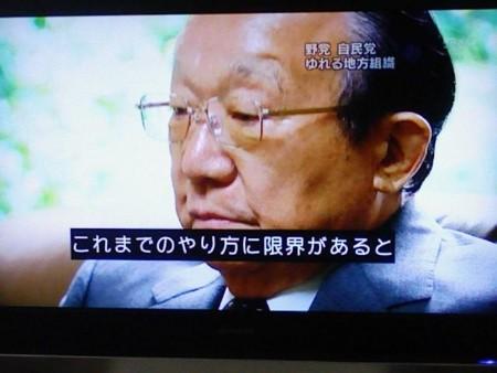 テレビのテロップと字幕放送の字...