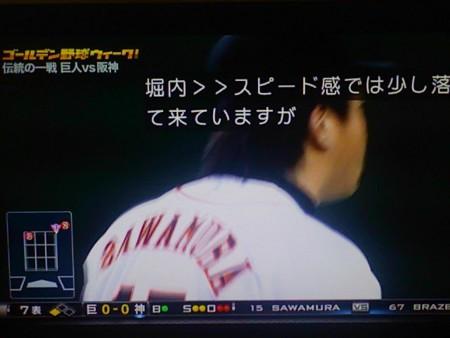 総務省デジ研字幕放送義務化見送...