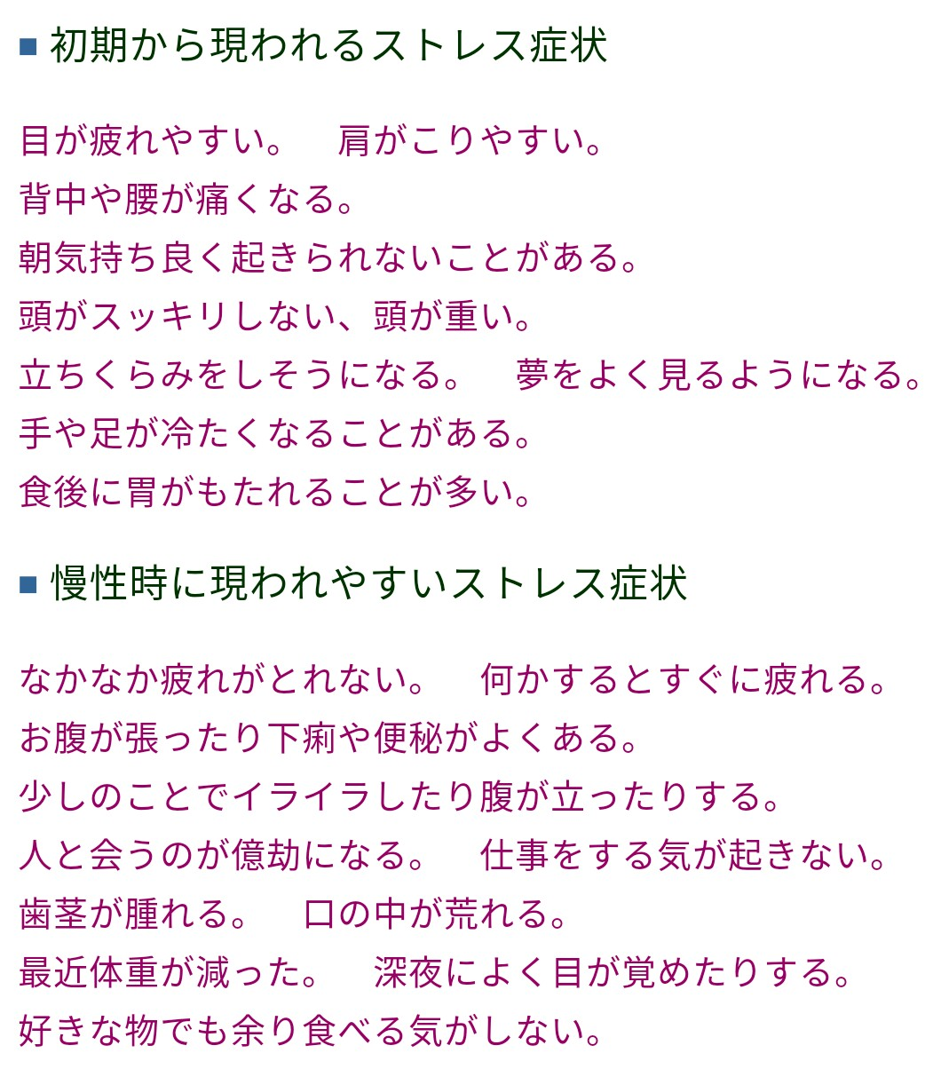 f:id:HOSHIIMO:20170215115553j:image