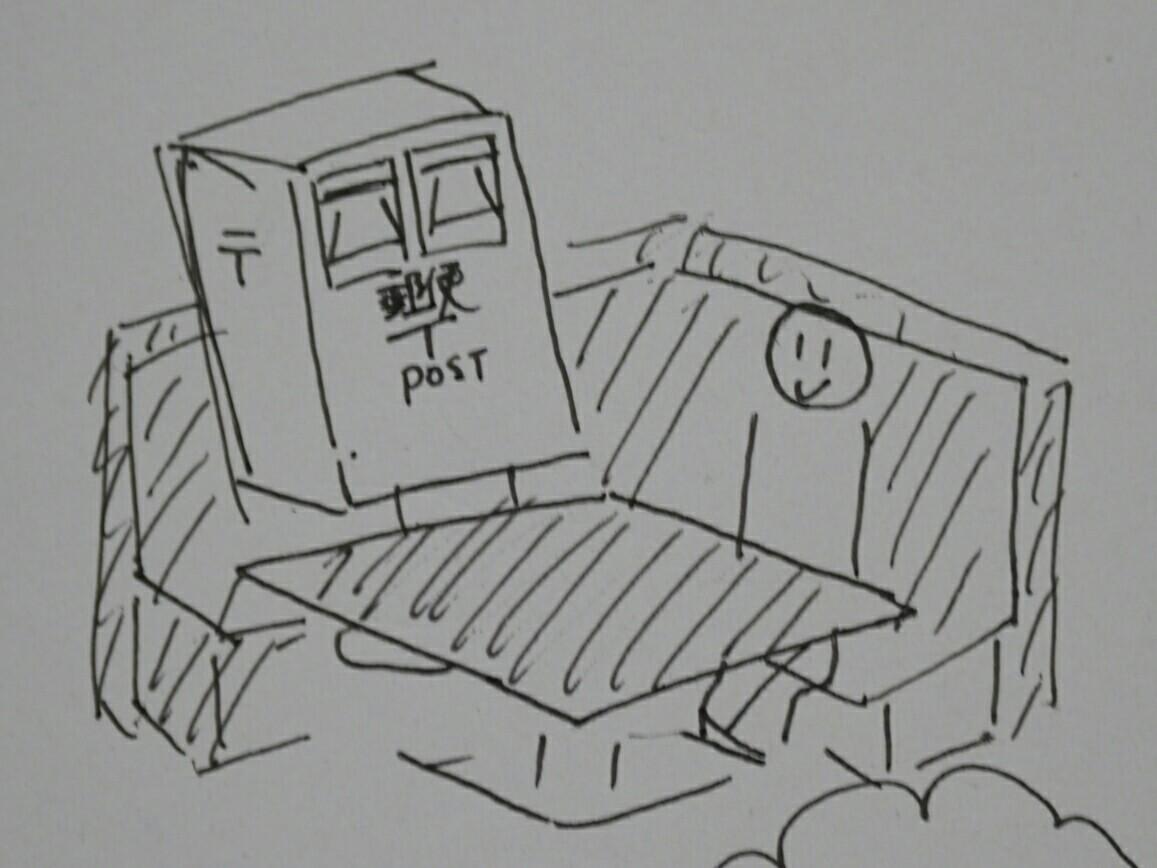 f:id:HOSHIIMO:20180209233730j:image