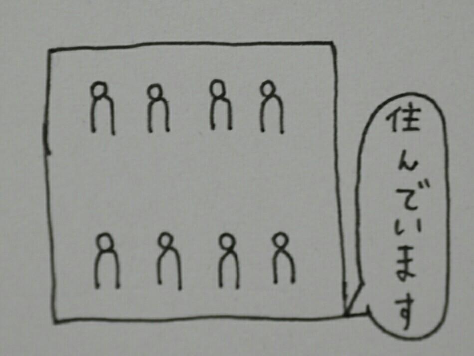 f:id:HOSHIIMO:20180209233840j:image