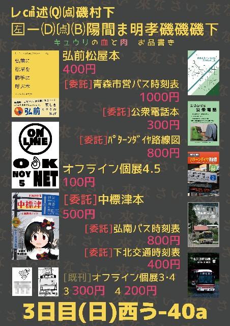 f:id:HOSHIIMO:20190808025208j:image