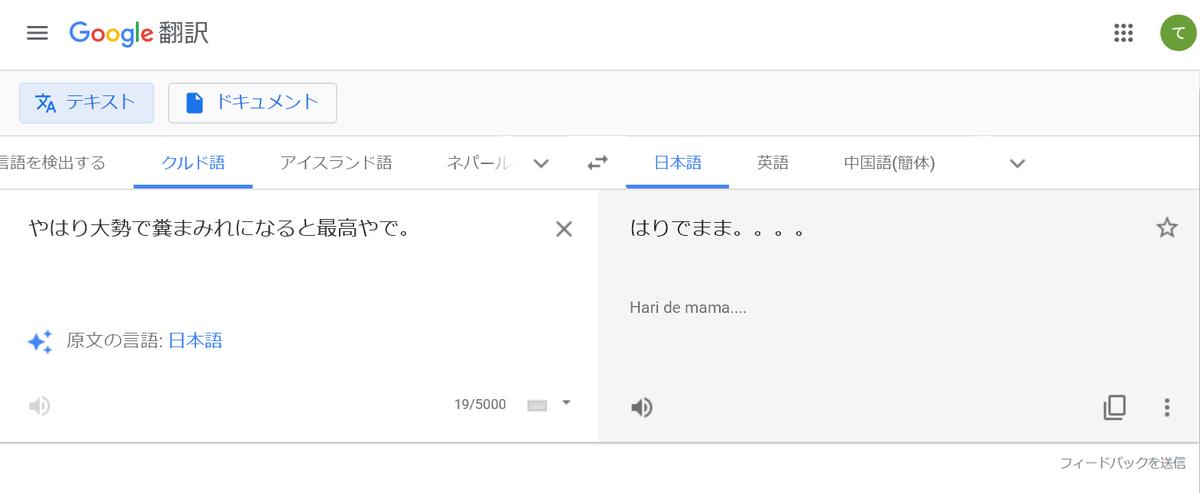 f:id:HOSHIIMO:20200207060351p:plain