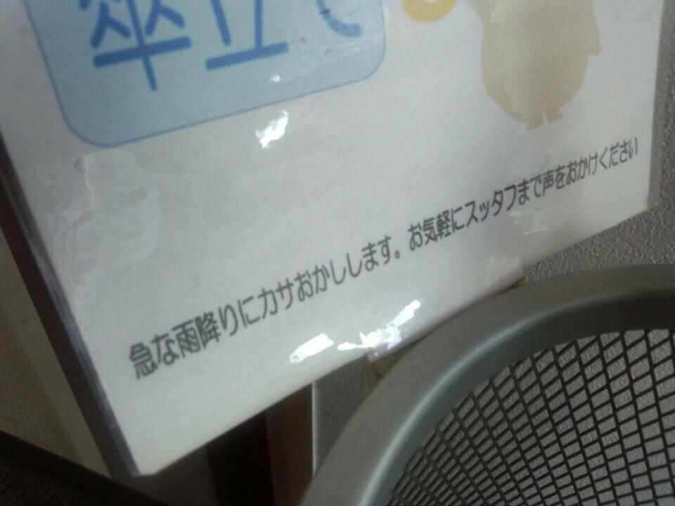 f:id:HOSHIIMO:20200331193917p:plain