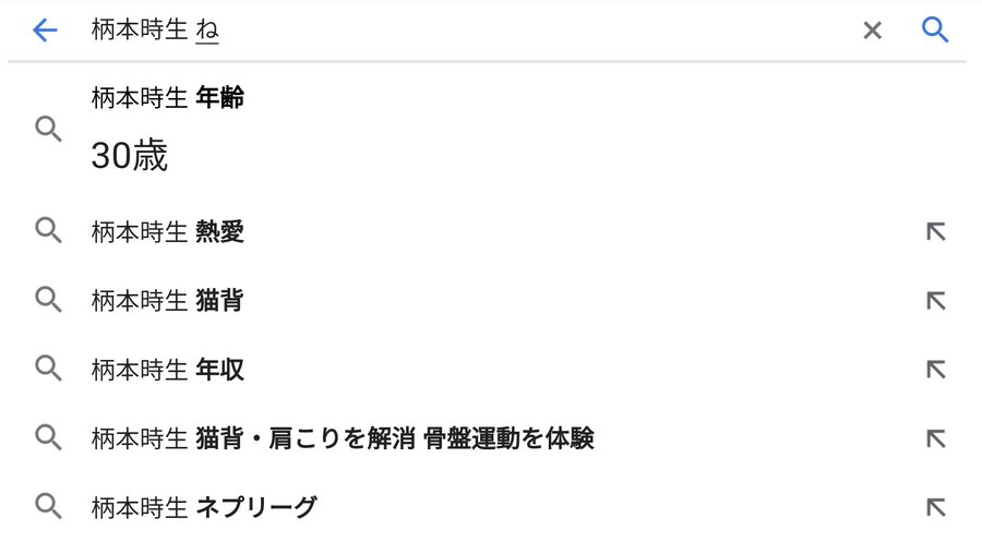 f:id:HOSHIIMO:20200410001338p:plain