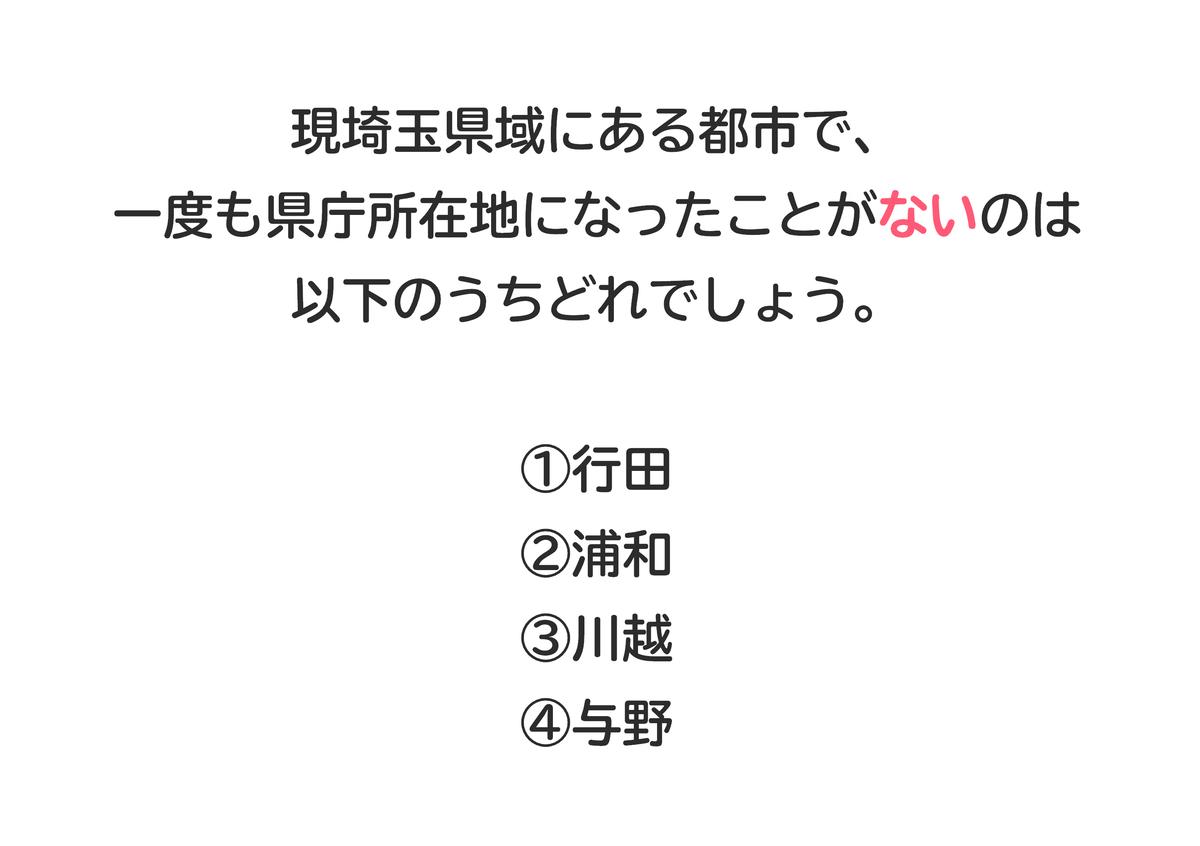 f:id:HOSHIIMO:20200518182824p:plain