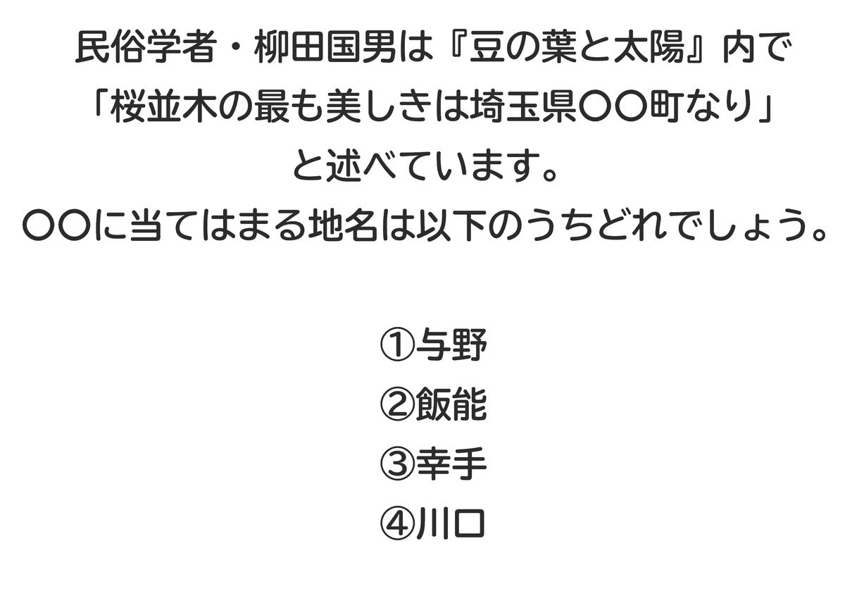 f:id:HOSHIIMO:20200518183104p:plain