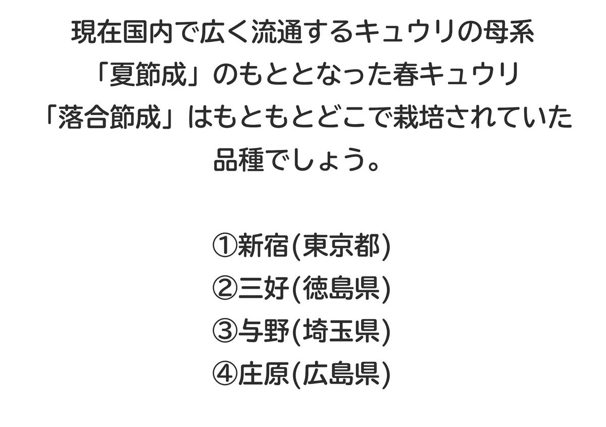 f:id:HOSHIIMO:20200518183350p:plain