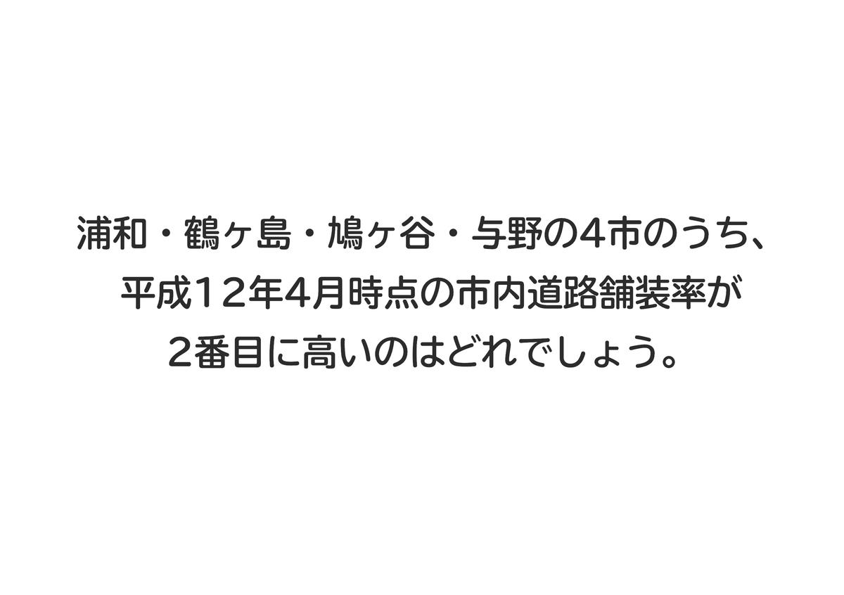 f:id:HOSHIIMO:20200518183724p:plain