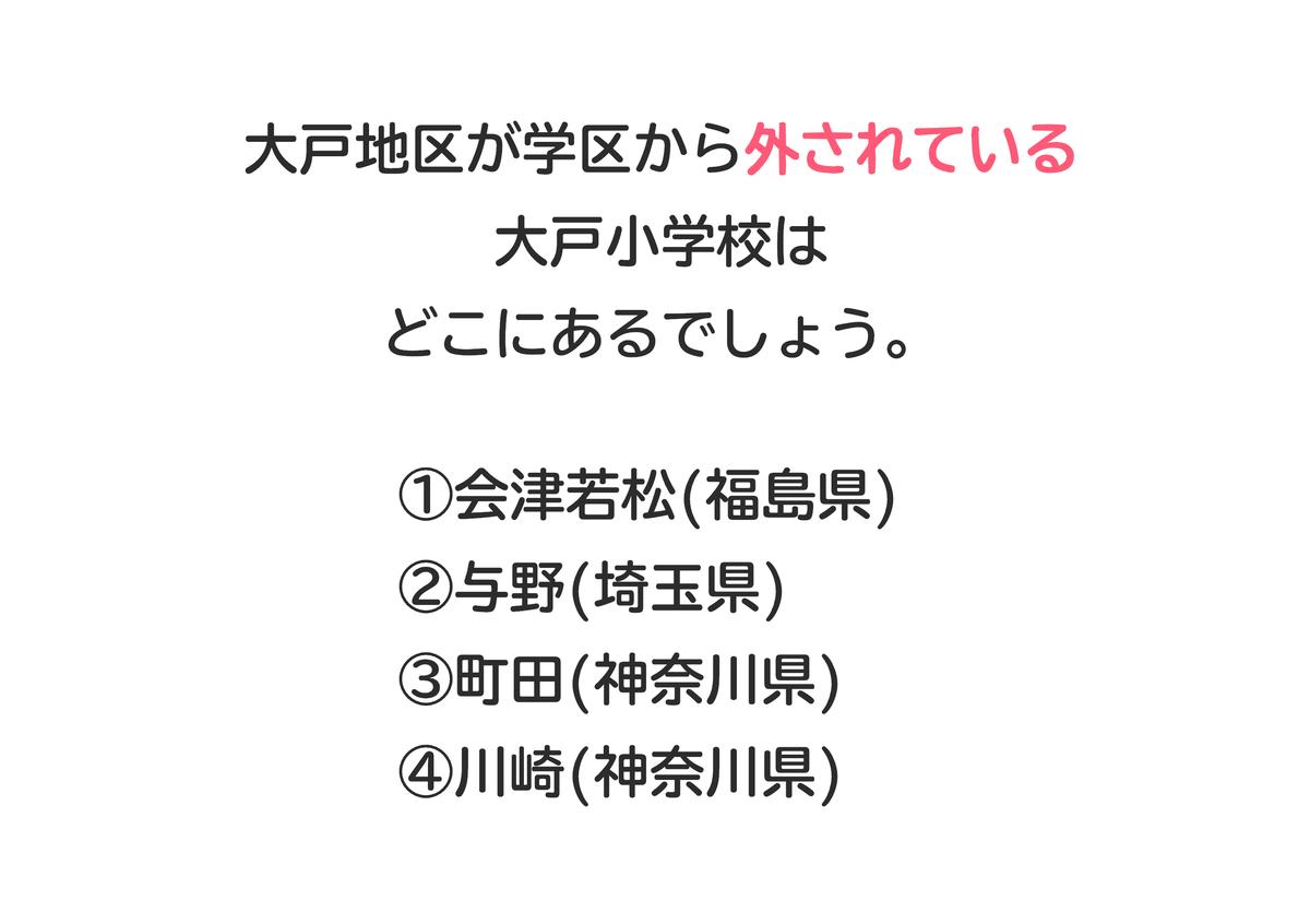 f:id:HOSHIIMO:20200518184125p:plain