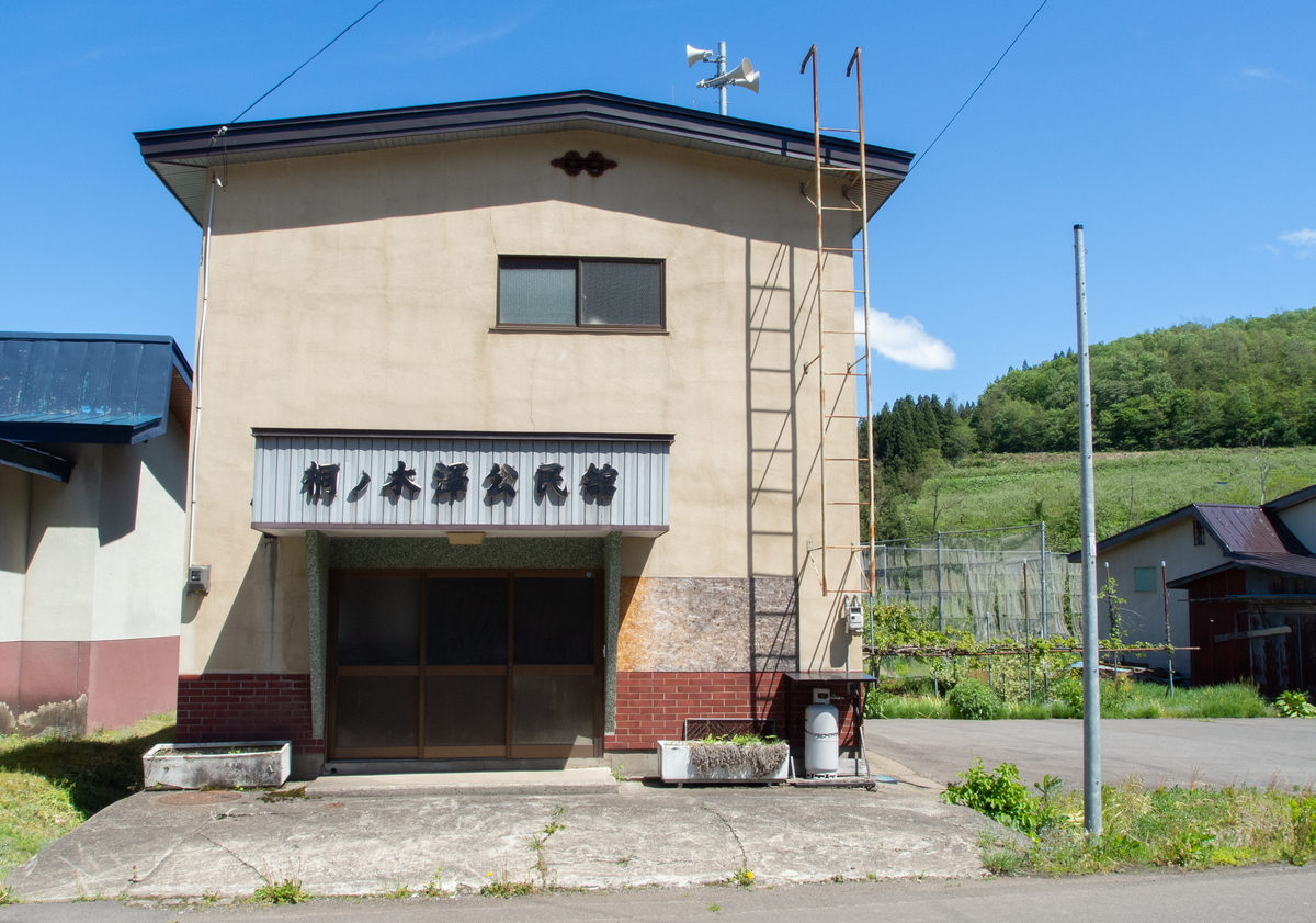 f:id:HOSHIIMO:20200526151647j:plain