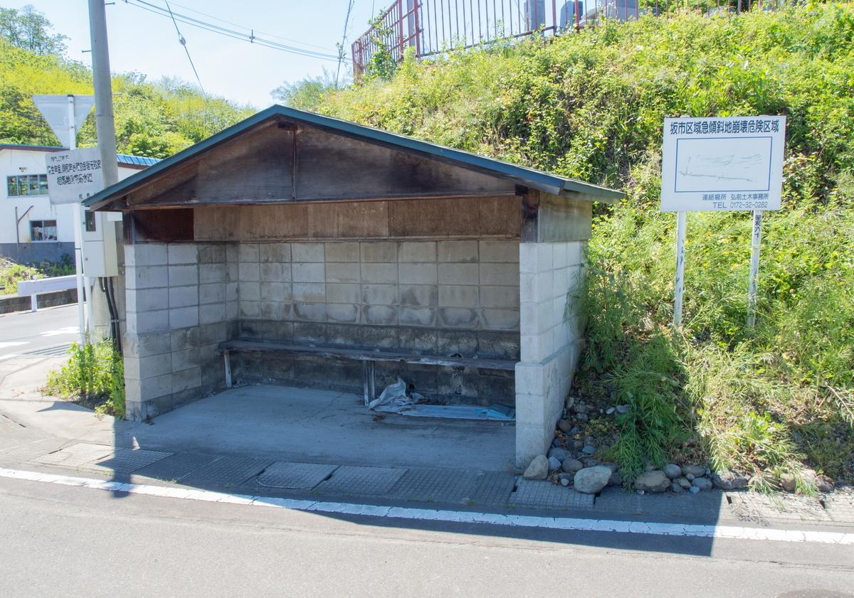 f:id:HOSHIIMO:20200526154125j:plain
