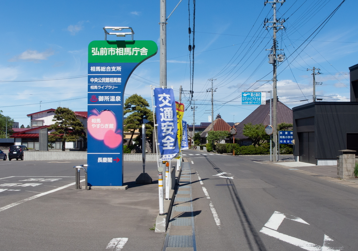 f:id:HOSHIIMO:20200526155821j:plain