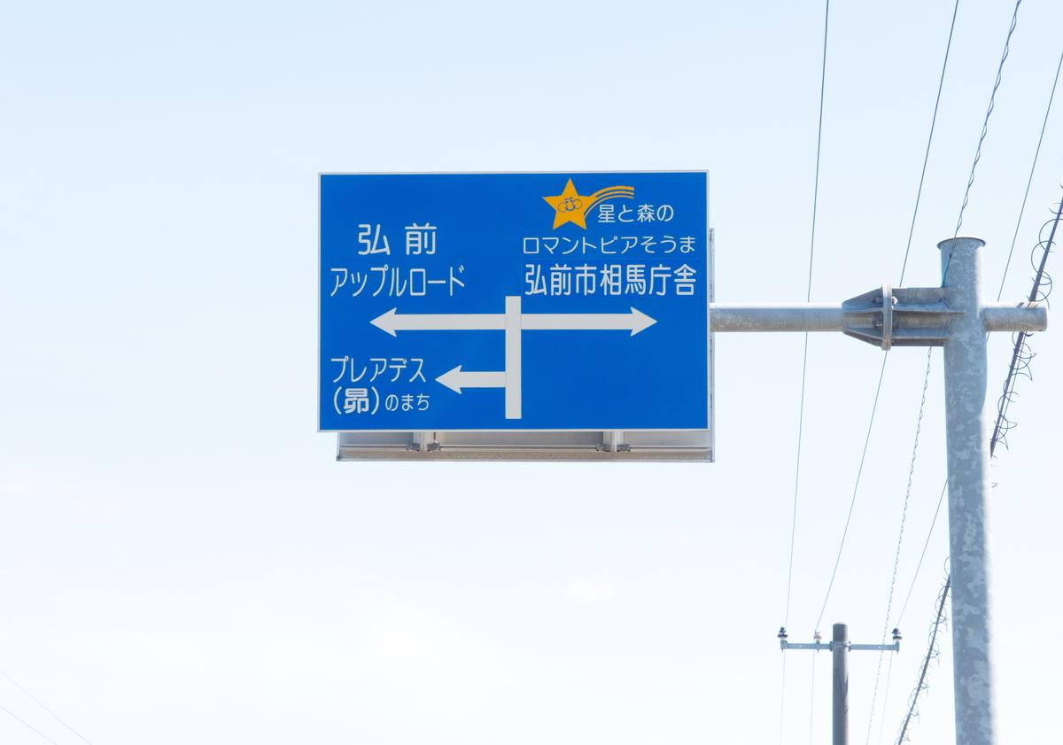f:id:HOSHIIMO:20200526162022j:plain