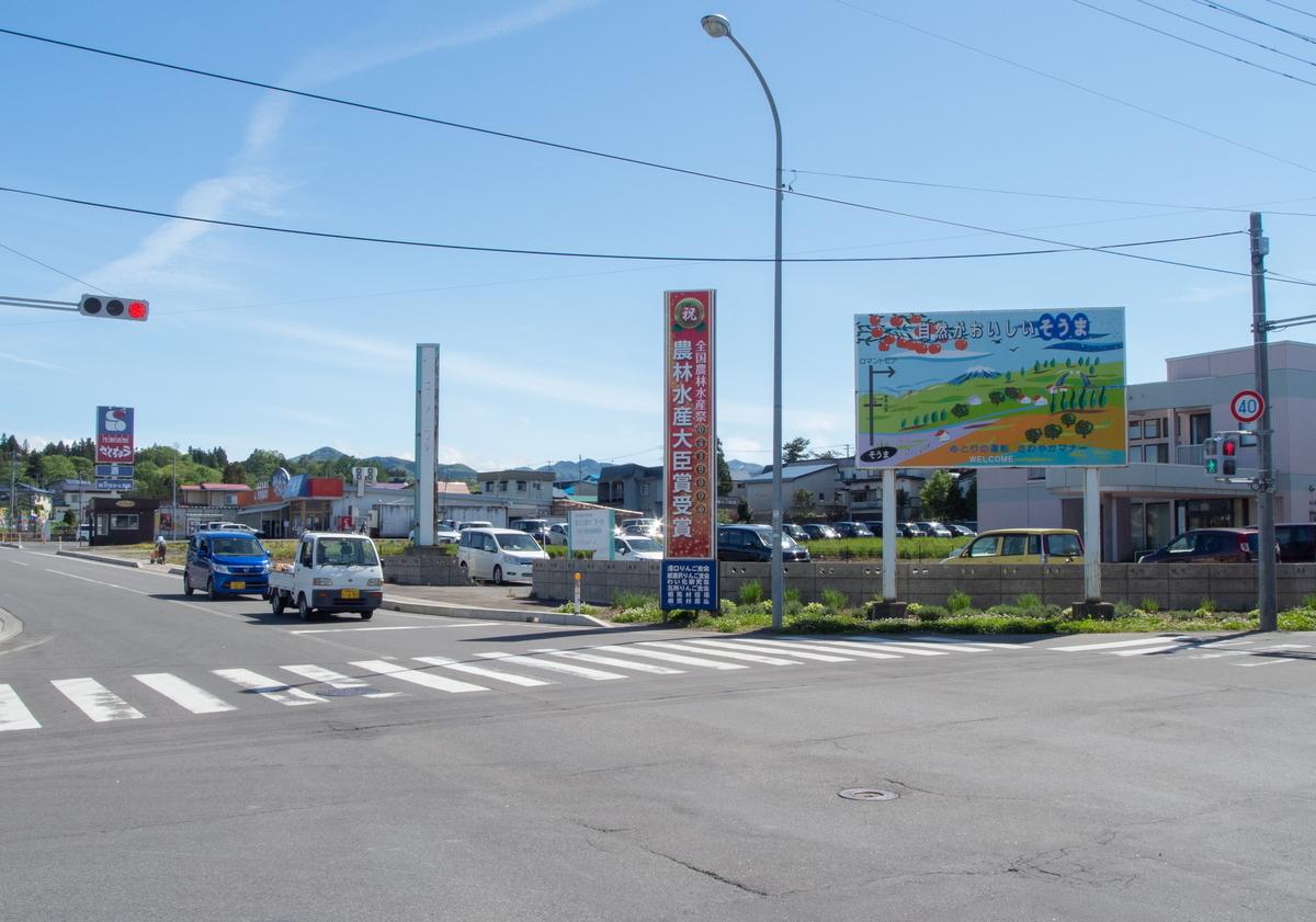 f:id:HOSHIIMO:20200526162926j:plain