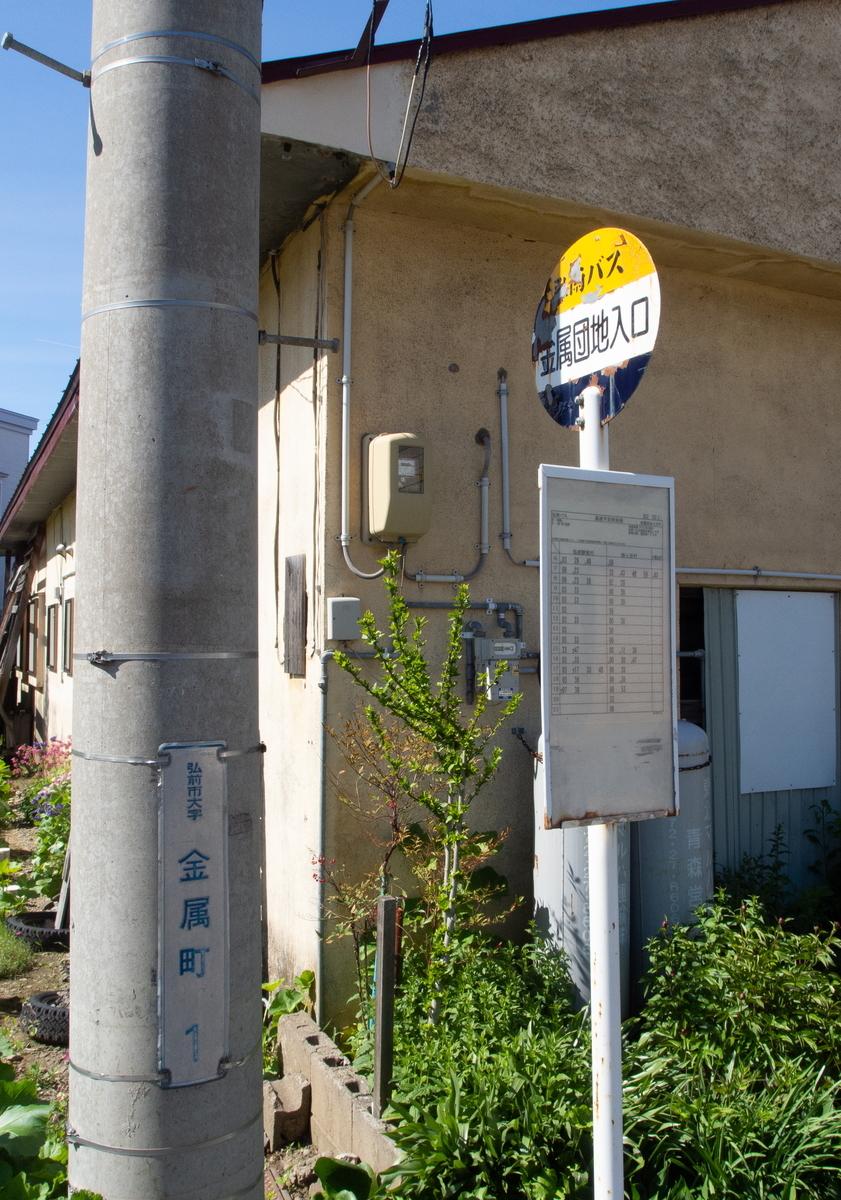 f:id:HOSHIIMO:20200526170531j:plain