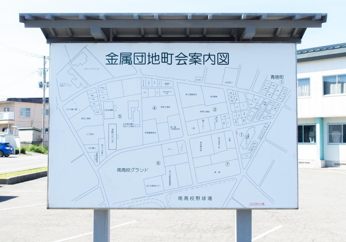 f:id:HOSHIIMO:20200526170832j:plain