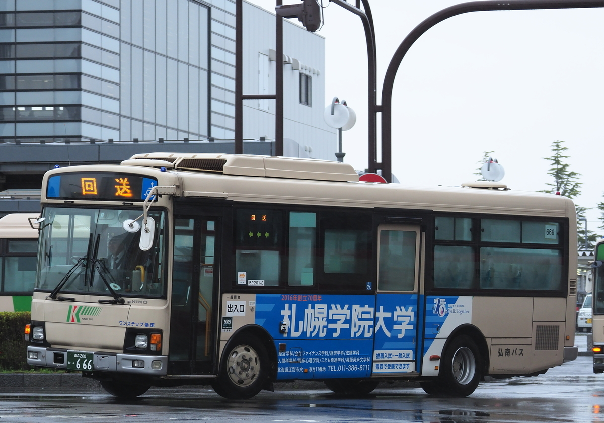 f:id:HOSHIIMO:20200526172120j:plain