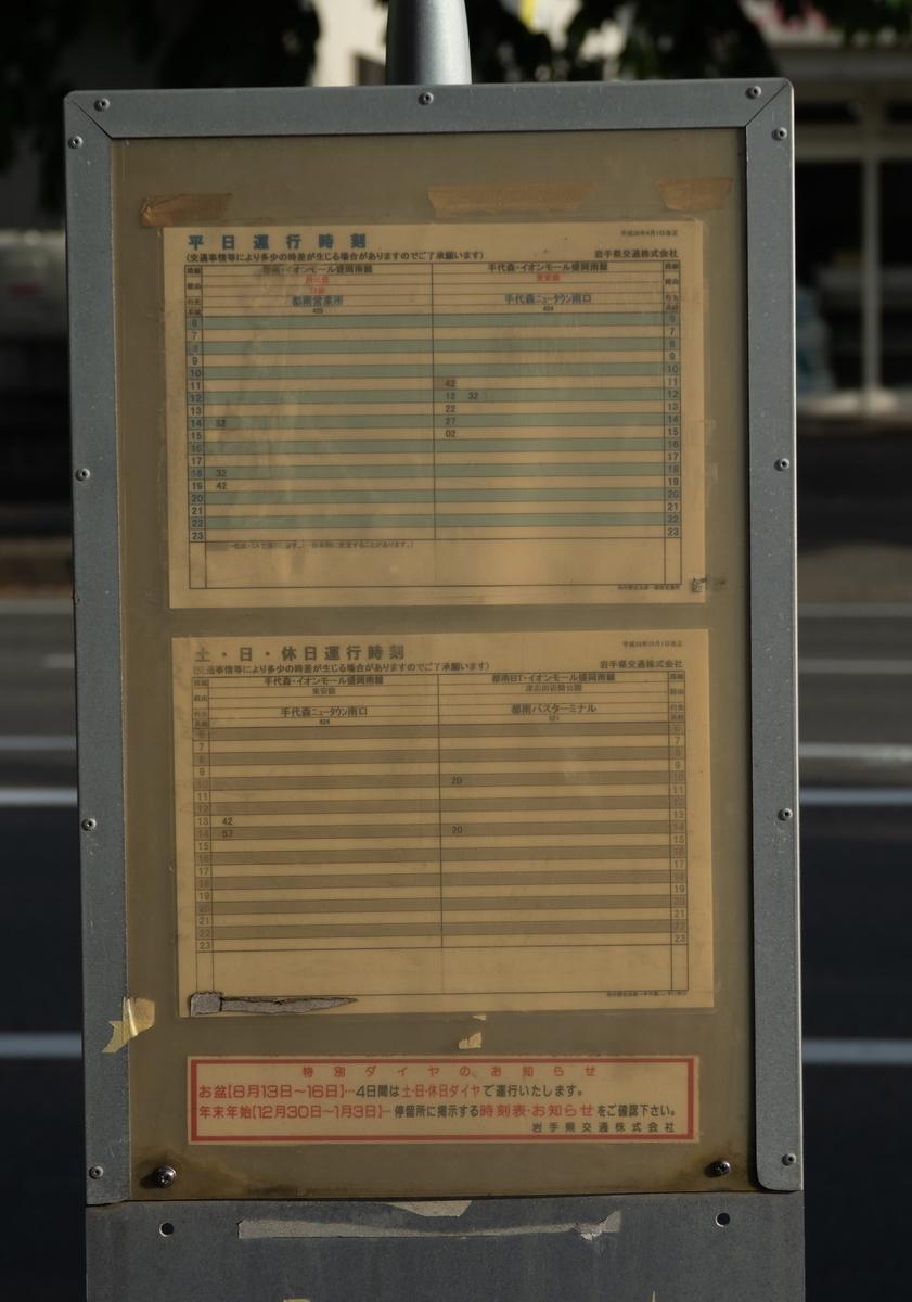 f:id:HOSHIIMO:20200604170619j:plain