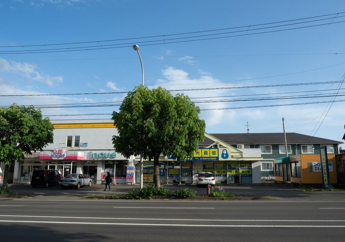 f:id:HOSHIIMO:20200604171152j:plain