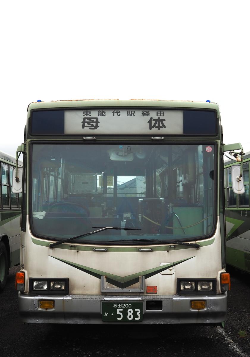 f:id:HOSHIIMO:20200604173437j:plain