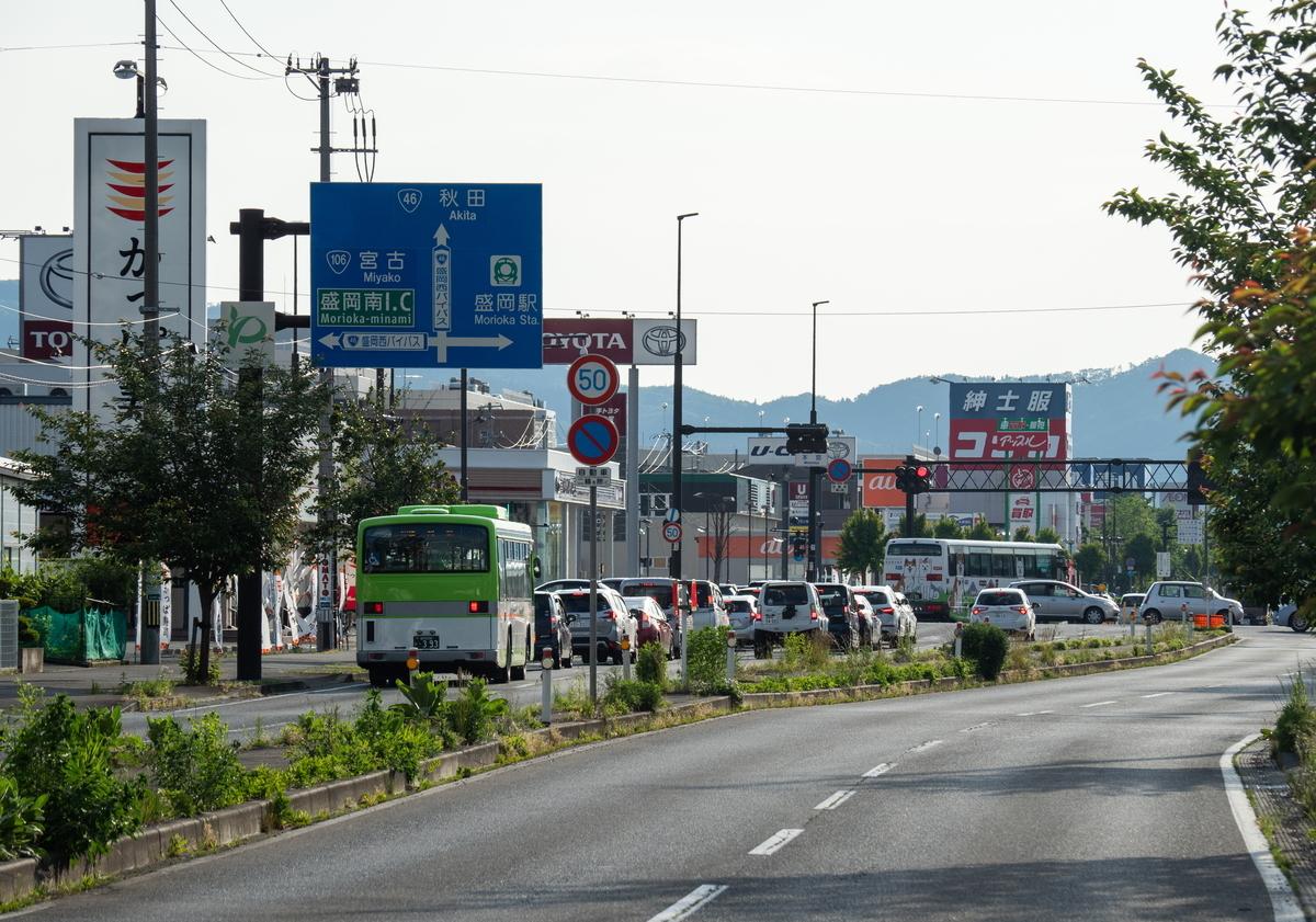 f:id:HOSHIIMO:20200604174019j:plain