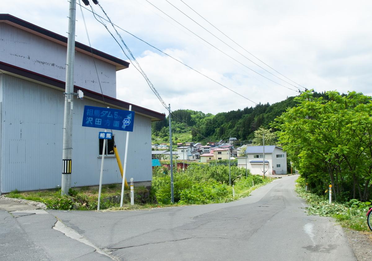f:id:HOSHIIMO:20200608211437j:plain