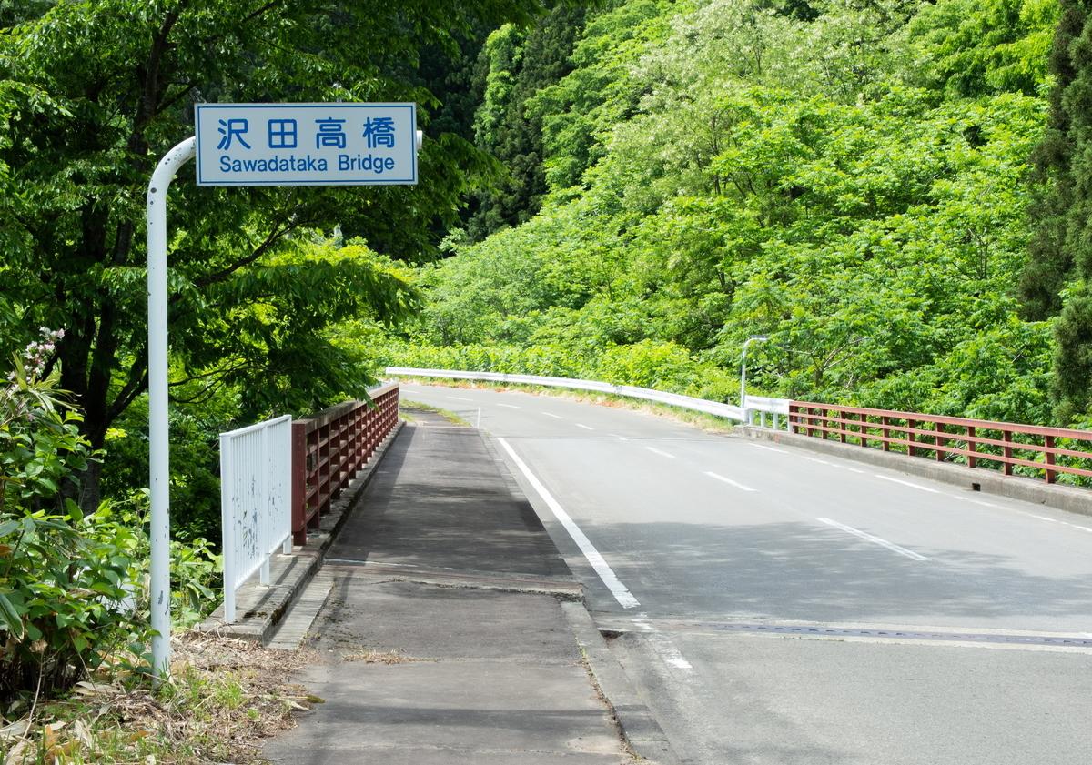 f:id:HOSHIIMO:20200608220125j:plain