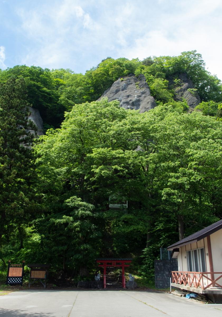 f:id:HOSHIIMO:20200608220617j:plain