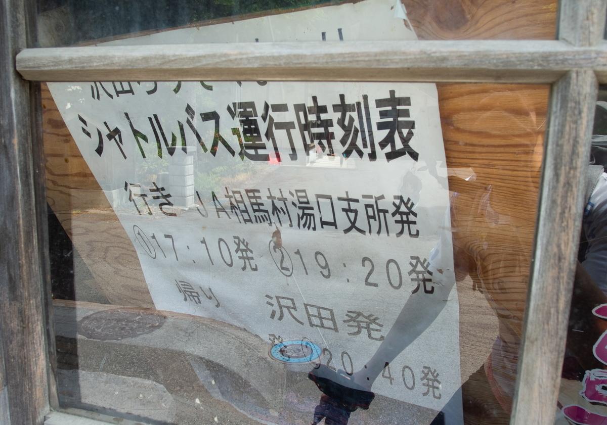 f:id:HOSHIIMO:20200608220717j:plain