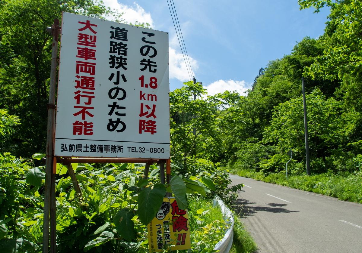 f:id:HOSHIIMO:20200608222222j:plain