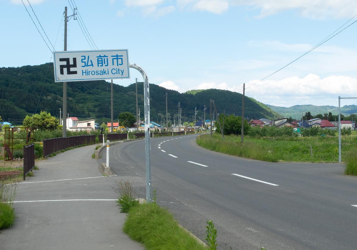 f:id:HOSHIIMO:20200608231518j:plain