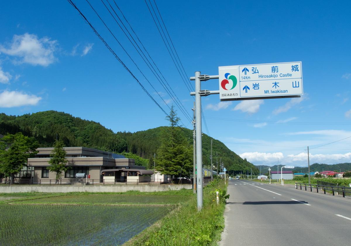 f:id:HOSHIIMO:20200608233834j:plain