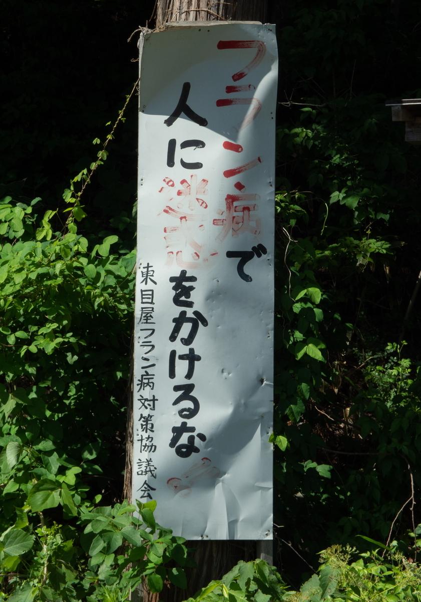 f:id:HOSHIIMO:20200608234421j:plain