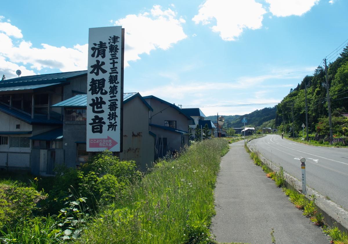f:id:HOSHIIMO:20200608235510j:plain