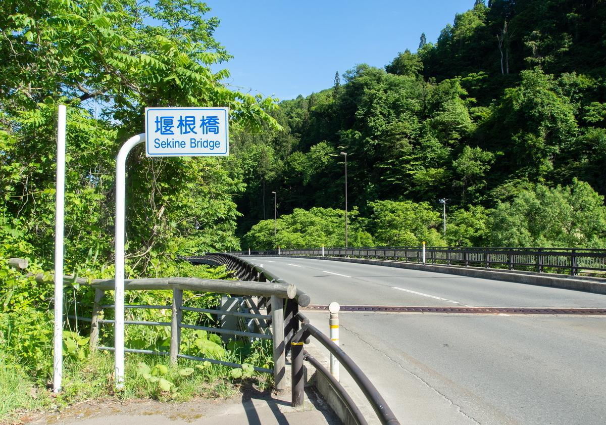 f:id:HOSHIIMO:20200609002012j:plain